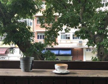 香港旅♡観光地ションワンの香港人おすすめ隠れ家カフェ