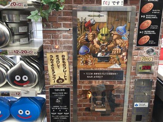 ローソン外神田三丁目店