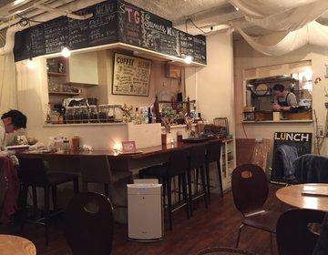 """【下北沢でおしゃ活】アットホームな隠れ家的カフェ""""tag cafe""""でまったりデート!"""