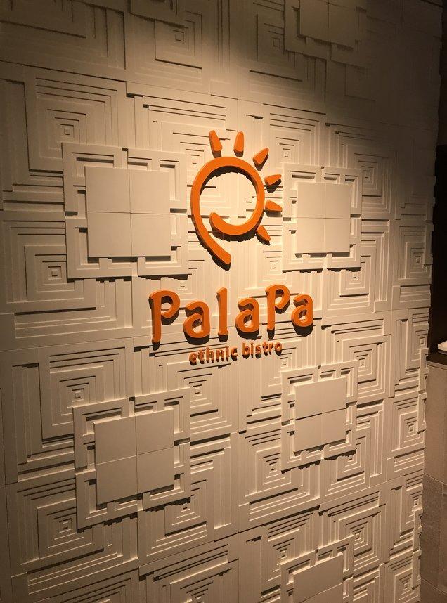 ethnic bistro PalaPa (エスニック ビストロ パラパ)