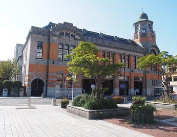 【門司港レトロな街散策♪】北九州市のおしゃれな港町巡り♪
