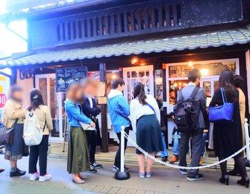 京都の人気グルメスポット三条会商店街で食べ歩き!セットで訪れたい新撰組屯所跡もご紹介!