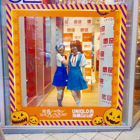ユニクロ (池袋サンシャイン60通り店)