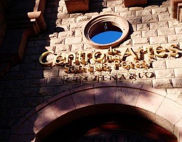 メキシコ旅行☆サンルイスポトシ中心地近くの人気ミュージアム。おすすめ観光スポット