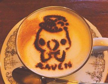 19世紀末の世界へ入り込む?世界観造りがすごいと話題の荻窪にあるカフェとは?