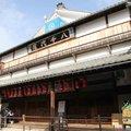 八千代座 (Yachiyoza Theater)