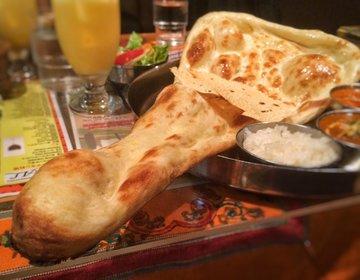 【吉祥寺】地元で隠れた人気の「SITAL」で本場のこだわりインドカレーを食す