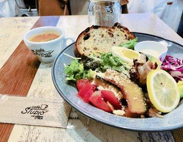 原宿でリーズナブルなサラダランチをいただこう☆★カフェスタジオでホリデー気分を満喫!