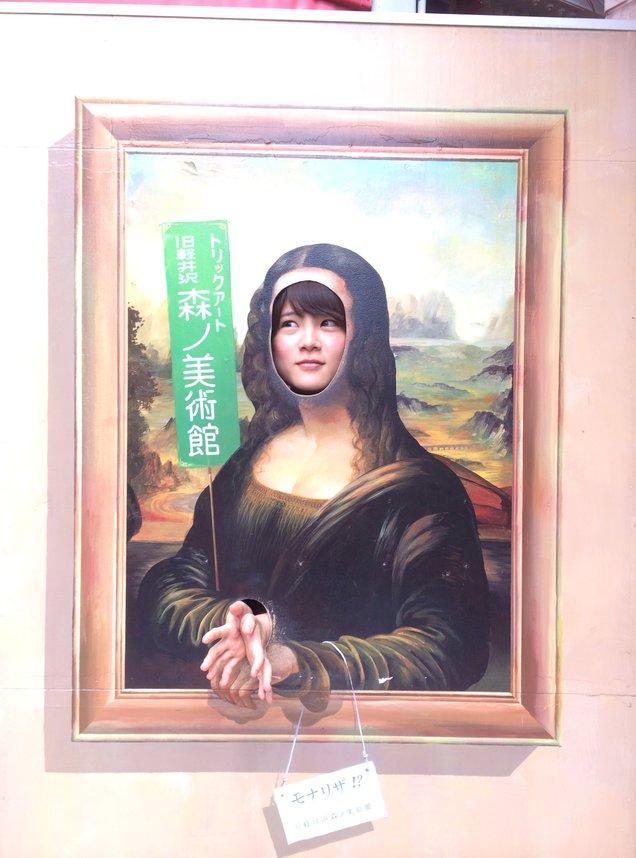 旧軽井沢森ノ美術館