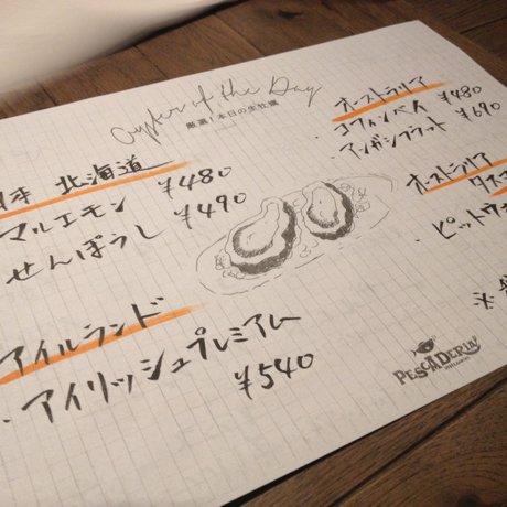 オイスター&ワイン ペスカデリア 新宿店