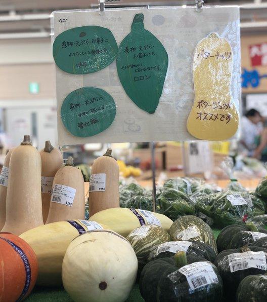 道の駅 うみんぴあ大飯 特産品販売所
