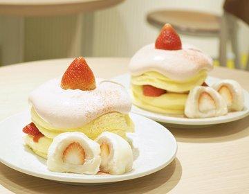 【10/19オープン!】キャットストリートに「フリッパーズ表参道店」が新規開店!限定パンケーキも!