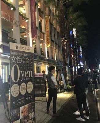 JIS FUKUOKA tenjin -福岡天神店-
