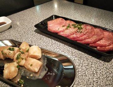 水戸駅周辺でおいしい焼肉と2軒目はしご酒、韓国風焼肉と激安ワインで酔いどれ金曜日。