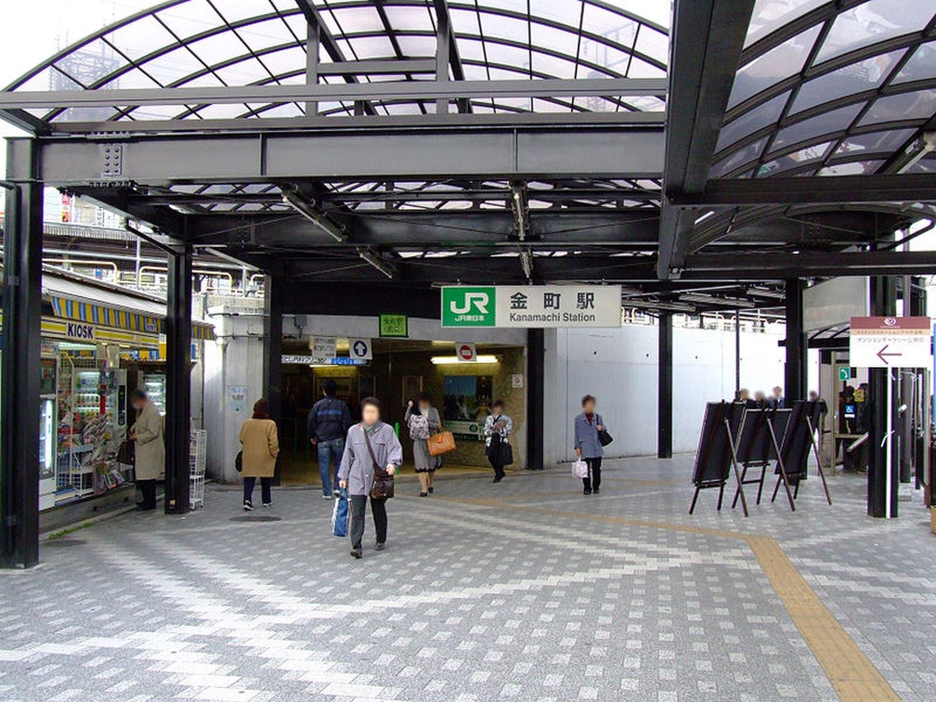 金町駅(東京都)