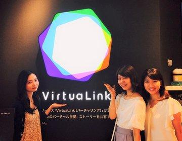 【お台場】コニカミノルタVirtuaLink in ダイバーシティ東京 プラザで最新VRを楽しもう♪