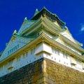 大阪城 (Osaka Castle)