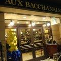 AUX BACCHANALES / オーバカナル 赤坂店