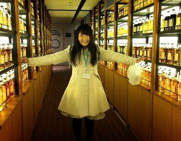 【京都おでかけスポット】京都・大山崎のサントリーウイスキー蒸留所が楽しい!