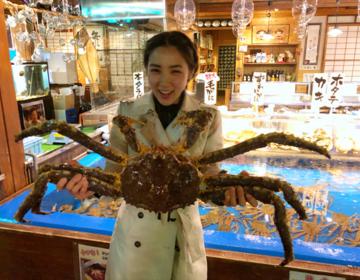 函館駅周辺おすすめ!函館おすすめ海鮮ディナー『海光房』見どころ満載生け簀