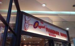 オリジナルパンケーキハウス 吉祥寺店