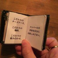 【神戸のスイーツが美味しい理由とは…】ケーキの美味しいカフェ17選