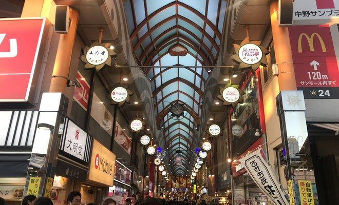 中野駅(東京都)