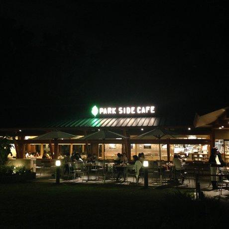 パークサイドカフェ