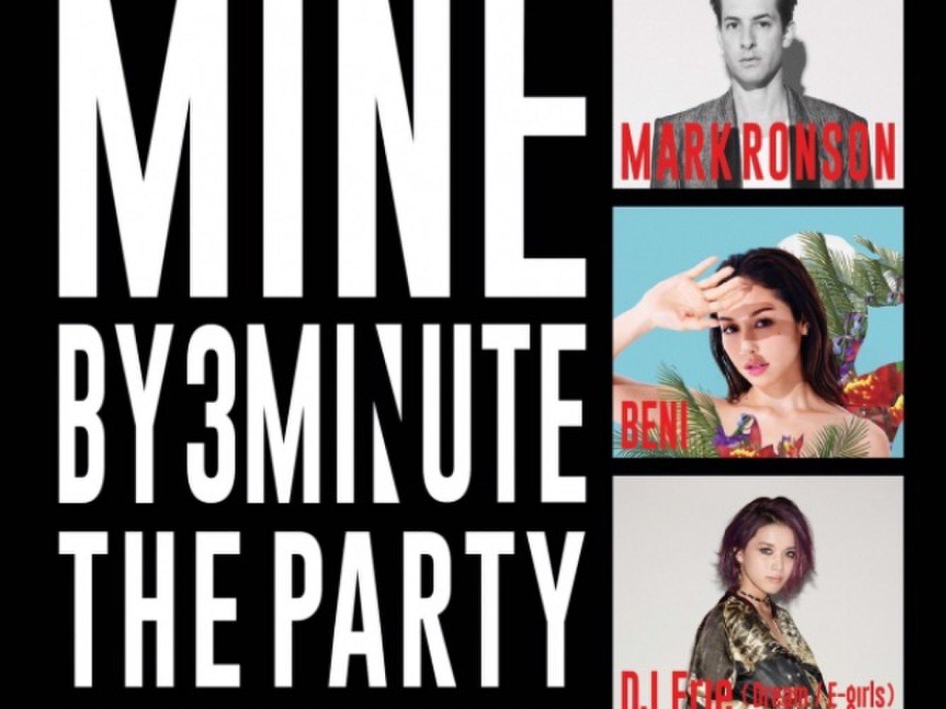 音楽とファッションの融合「MINE by 3M THE PARTY 2016」に潜入!