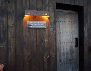 デートにも、おひとりさまにもおすすめ!宇都宮の隠れ家カフェで、日光天然氷など和スイーツを楽しむ