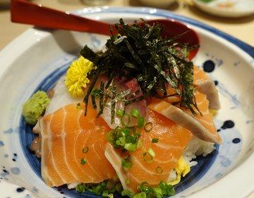 博多駅前のおすすめ居酒屋。ボリュームたっぷりな海鮮丼の新鮮っぷりが半端ない。はあ、また行きたいな