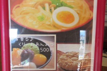 千頭Cafe旬