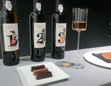 《チョコ好きは行くべし!》日本初上陸!フレーバーチョコレート店、11/29、銀座にオープン