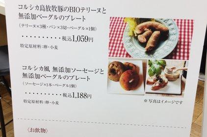 三越日本橋本店新館