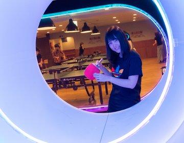 期間限定!新感覚ピンポン「低音卓球」が渋谷卓球倶楽部で開催中♡