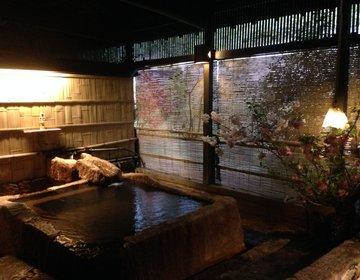 鹿児島の楽園「天空の森」で自然の味を満喫。名泉を室内で楽しむ「雅叙園」の非日常を味わう贅沢プラン!