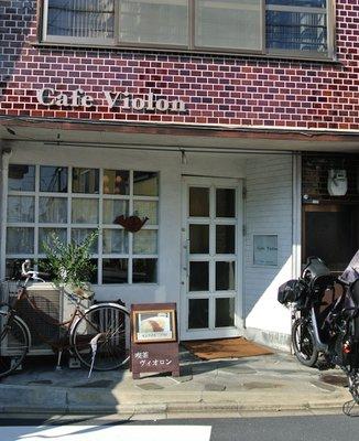カフェ ヴィオロン