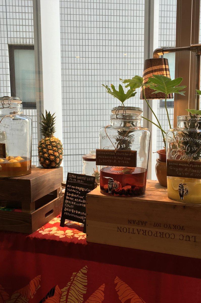 【閉店】ALOHA TABLE HAWAIIAN sweets & tapas