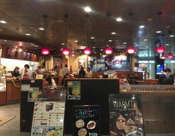 池袋にある【コンセント/Wifiあり】おすすめのコンセプトカフェ3選!24時間営業のカフェも!