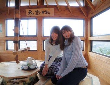 【旅の発見×PLAYLIFE】京都和束町でお茶畑の絶景!サイクリングするフォトジェニックツアー♡