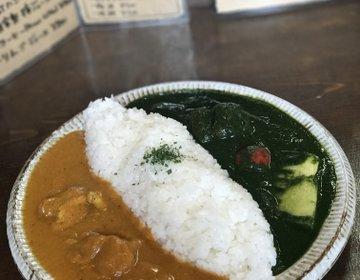 『糸島のカレー』といえばココ!県外からのお客さんも多い人気店〜糸島ドライブ〜