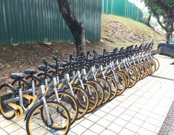 【マレーシア在住が教える】ブームのきざし?!KL市内でシェア自転車が大増殖!