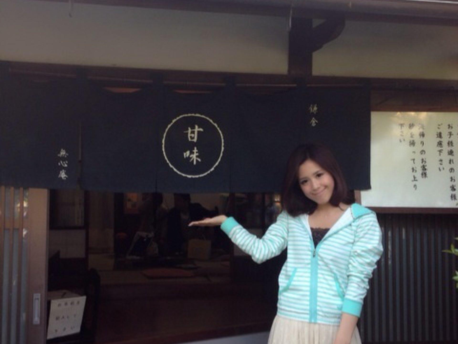 デートで行きたい江ノ電和田塚駅徒歩0分の絶品甘味処「無心庵」