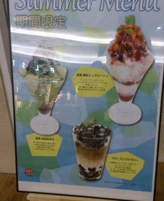 小川珈琲 イオン越谷レイクタウン店