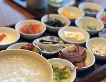 最高の朝食。築地の本願寺カフェTsumugiの朝粥で心も身体も癒されてきた