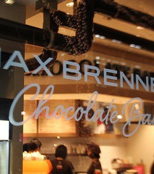 【閉店】MAX BRENNER CHOCOLATE BAR 表参道ヒルズ店