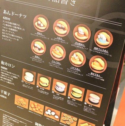 あかりまど 渋谷モディ店