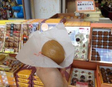 国内旅行!熱海グルメ女子旅❤︎駅前『すえ松』お勧め¥120出来たて温泉まんじゅう食べ歩き❤︎