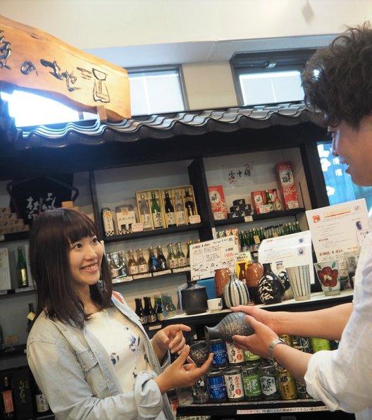 日本海鮮魚センター 道の駅あらい店