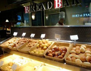 池袋【土日の混雑時におすすめ】ドリンク&パン食べ放題の便利なカフェならここ!「バケット」